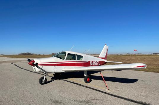Kansas City Flight Training Aircraft